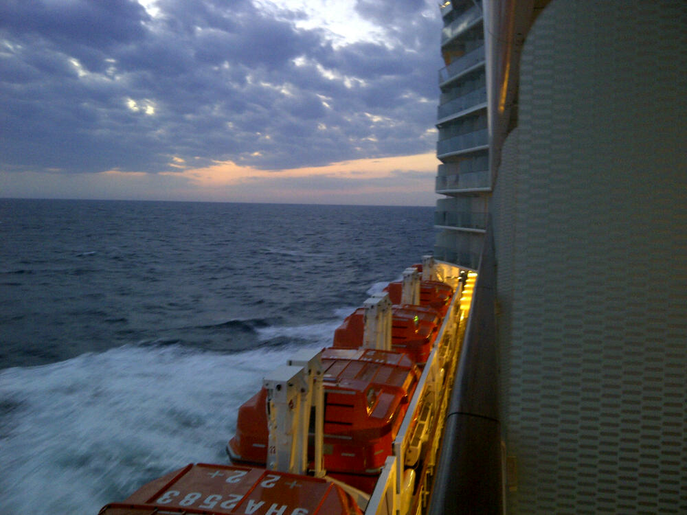 Last night onboard the Silhouette
