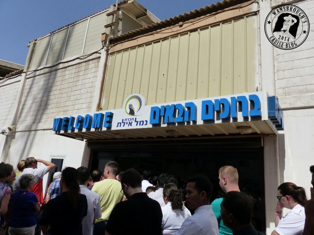 Eilat queue for landing card stamp (Welcome Indeed